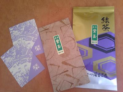honantyasou11.JPG